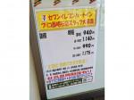 セブン-イレブン ハートインプリコ西明石店