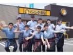 CoCo壱番屋 青葉区中山吉成店