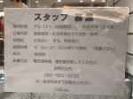 Aalto(アールト) 名古屋ユニモール店