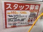 Hobby OFF(ホビーオフ) 名古屋栄伏見店