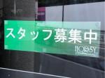 (株)日本馬事普及 ショールーム