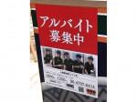 吉野家 大阪駅前第三ビル店