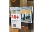MAC hair(マックヘア) 三軒茶屋店