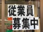 セブン-イレブン 堺北瓦町1丁店