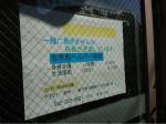 (株)ケア21 たのしい家武蔵府中
