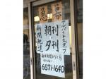 毎日新聞・日本経済新聞 みなと販売所