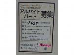 Honeys(ハニーズ) イオン赤羽北本通り店