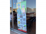 リンガーハット 稲毛オーツーパーク店