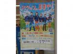 ファミリーマート 恵美須西二丁目店