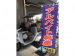 ピザハット 糀谷店