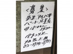 平壌冷麺食道園