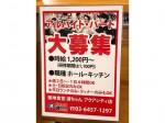 築地食堂源ちゃん アクアシティ店