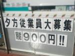 セブン-イレブン 草津志那中店
