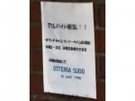 OSTERIA SUDO(オステリア スドウ)