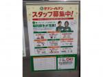セブン-イレブン 綾瀬大上8丁目店