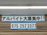 ローソン ドラッグひかり蛸薬師高倉店