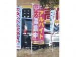 UP GARAGE(アップガレージ) 三郷インター店