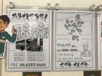 セブン-イレブン 大阪証券取引所ビル店