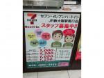 セブン-イレブン ハートインJR新大阪駅南口店