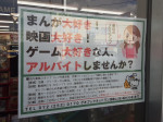 ゲオ ブックネットワン 浅香山店