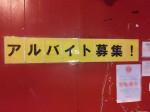 サイクルランドナニワ 野江店