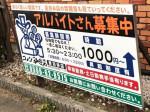 コメダ珈琲 東刈谷店