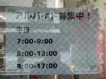セブン-イレブン 市ヶ谷駅西店