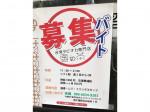 雪の茶 タピオカ専門店 西千葉店