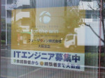 for the win(フォーザウィン) 株式会社 大阪支店