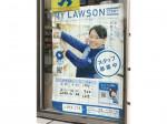 ローソン 上新庄三丁目店