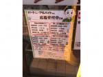 セブン-イレブン 練馬平和台3丁目店