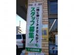 セブン-イレブン 松戸小山店