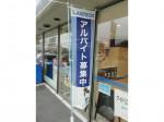 ローソン 東豊中町二丁目店