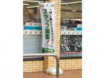セブン-イレブン 西宮JR甲子園口駅南店