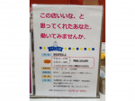 渋谷公園通り デザート王国 イオンモール太田店
