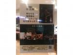 珈琲館 イオン西新井店