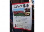 がんばれニッポン馬肉道場 馬喰ろう 神田店