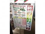 セブン-イレブン 世田谷下馬北店
