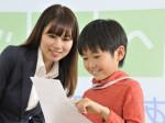 【春期講習】生徒のために親身になれる講師を募集しています!