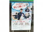 ファミリーマート 府中小金井街道店