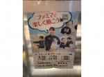 ファミリーマート 赤坂見附駅前店