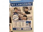 ローソン 札幌オーロラタウン店