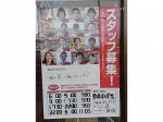 セブン-イレブン 豊橋新栄町店