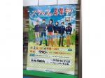 ファミリーマート 南海堺駅前店