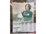 セブン-イレブン 足立日ノ出町店