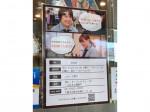 CAFE de CRIE 大阪市立総合医療センター店