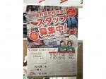 セブン-イレブン 社松尾店
