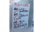 焼肉芝浦 三宿店