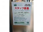 パントリー JR尼崎駅店