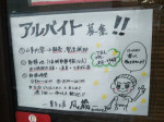 菓子工房 凡蔵(ぼんくら) 二条店
